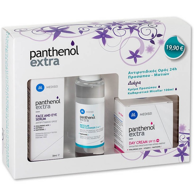 Medisei Panthenol Extra Πακέτο Προσφοράς Face & Eye Serum 30ml & Δώρο Day Cream Spf15 50ml & Micellar True Cleanser 100ml