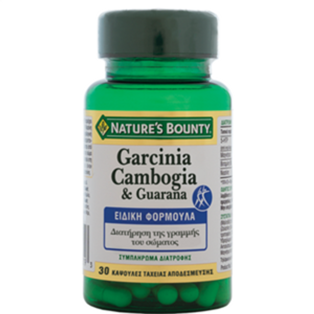 Nature\'s Bounty Garcinia Cambogia & GuaranaΣυμπλήρωμα Διατροφής για τη Διατήρηση της Γραμμής του Σώματος100mg 60caps