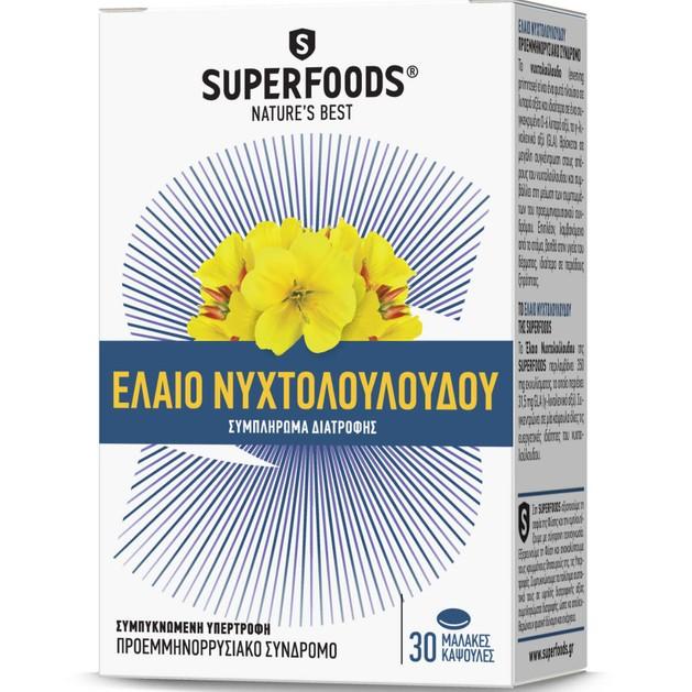 Superfoods Έλαιο Νυχτολούλουδου 30 Κάψουλες