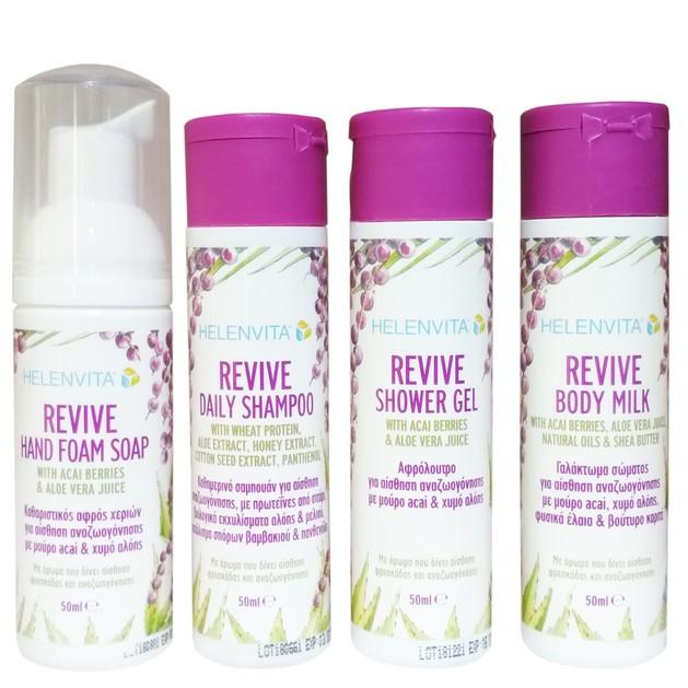 Δώρο Helenvita Πλήρης Σειρά Περιποίησης Revive Hand Foam Soap 50ml, Daily Shampoo 50ml, Shower Gel 50ml & Body Milk 50ml