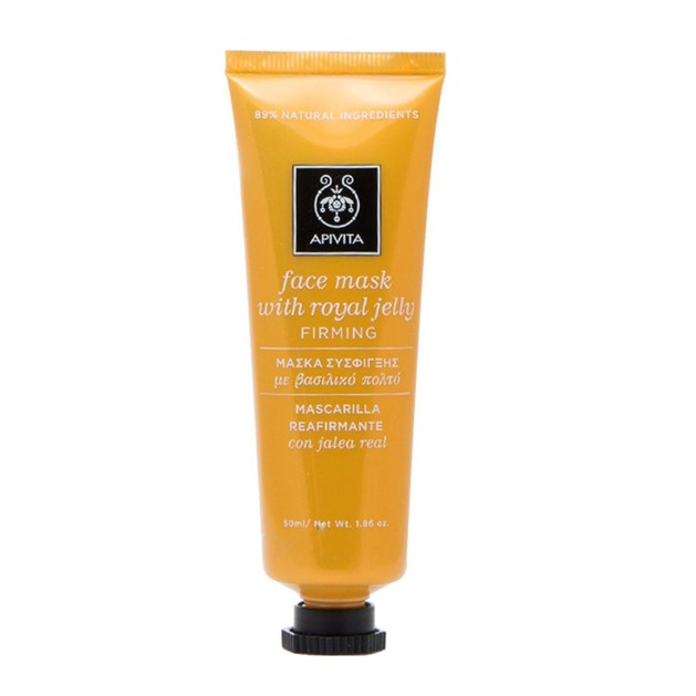 Face Mask With Royal Jelly 50ml - Apivita