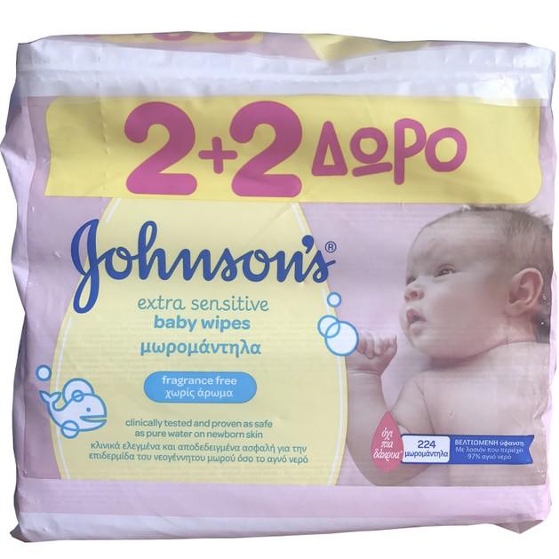 Johnson\'s Baby Extra Sensitive Wipes Μωρομάντηλα 2+2 Δώρο 4 x 56 τεμάχια