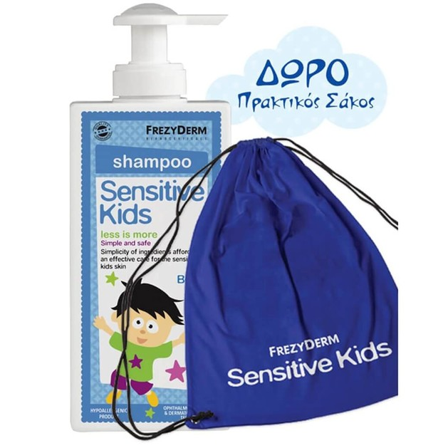 Frezyderm Πακέτο Προσφοράς Sensitive Kids Shampoo for Boys 200ml & Δώρο Πρακτικός Σάκος