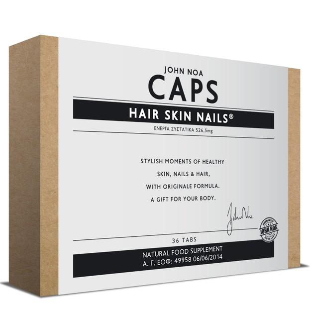 John Noa Caps Hair Skin Nails Ενδυναμώνει Τα Αδύναμα Και Άτονα Μαλλιά Το Θαμπό Δέρμα Και Τα Εύθραυστα Νύχια 36 ταμπλέτες