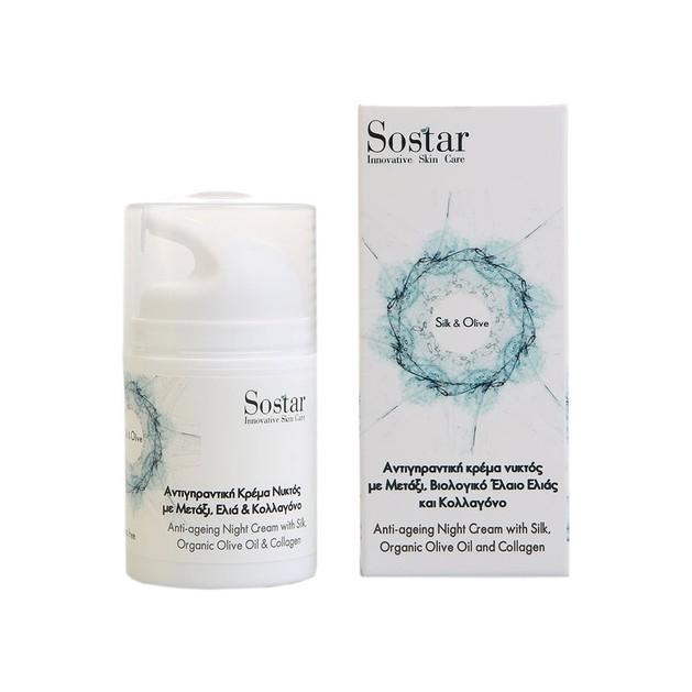 Sostar Silk & Olive Face Cream 50ml
