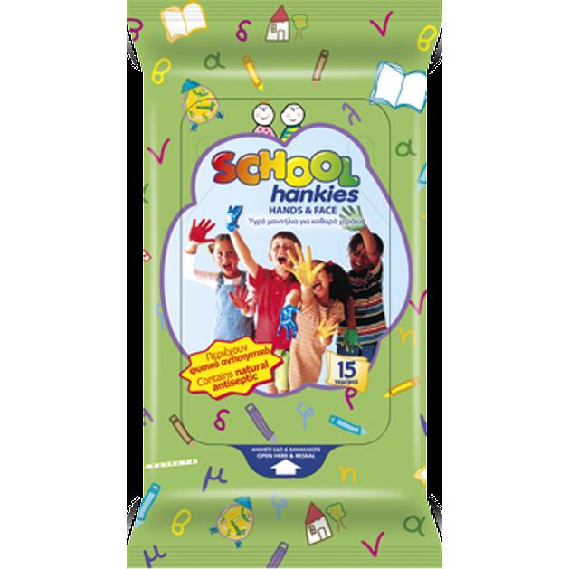 IgActive School Hankies Υγρά Μαντηλάκια Χεριών για Παιδιά 15τμχ