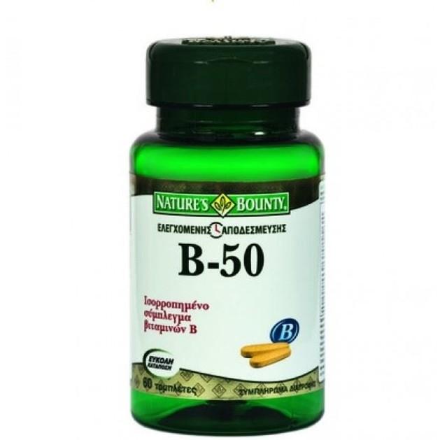 Nature\'s Bounty Vit. B-50 Complex Σε Μορφή Που Αποδεσμεύεται Σταδιακά Στον Οργανισμό 60 tabs