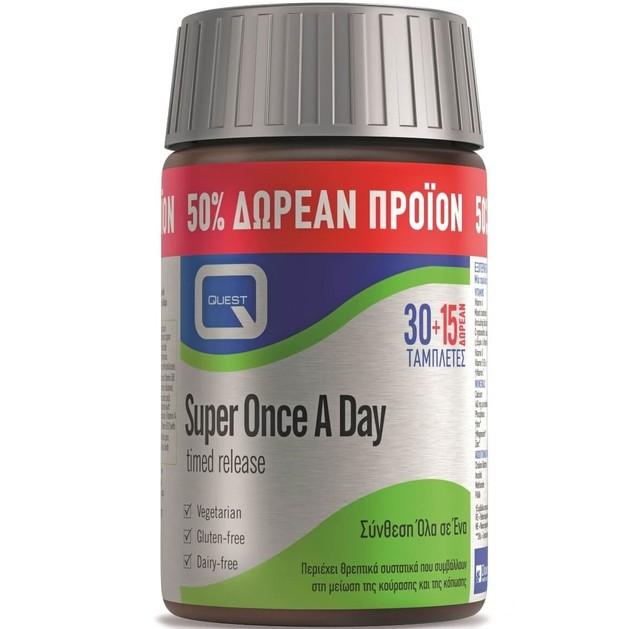 Quest Super Once a Day Timed Release Συμπλήρωμα Διατροφής για Καλή Φυσική Κατάσταση30+15 Ταμπλέτες Promo 50% Δωρεάν Προϊόν