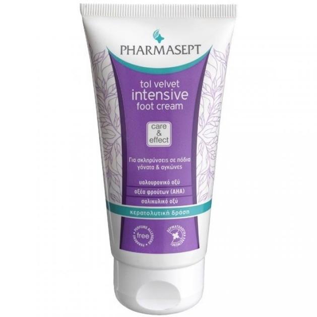 Pharmasept Tol Velvet Intense Foot Cream 75ml
