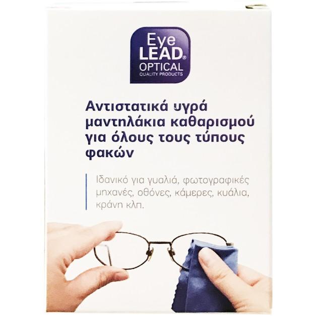 Eyelead Antistatic Lens Cleansing Wipes Αντιστατικά Υγρά Μαντηλάκια Καθαρισμού Φακών 10 Τεμάχια