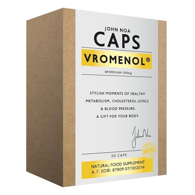 John Noa Caps Vromenol Ενισχύει Την Πέψη Πρωτεϊνούχων Τροφών 30 κάψουλες