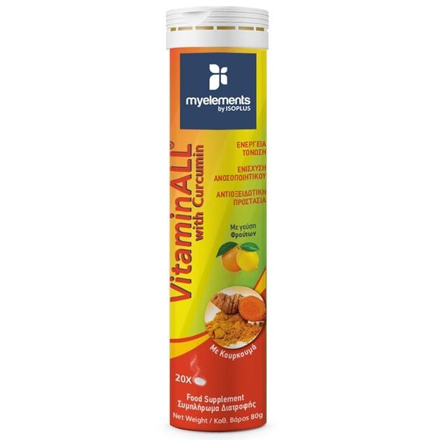 MyElements VitaminALL with Curcumin Αναβράζουσα Πολυβιταμίνη για Ενέργεια & Τόνωση, με Γεύση Φρούτων 20 Effer.Tabs