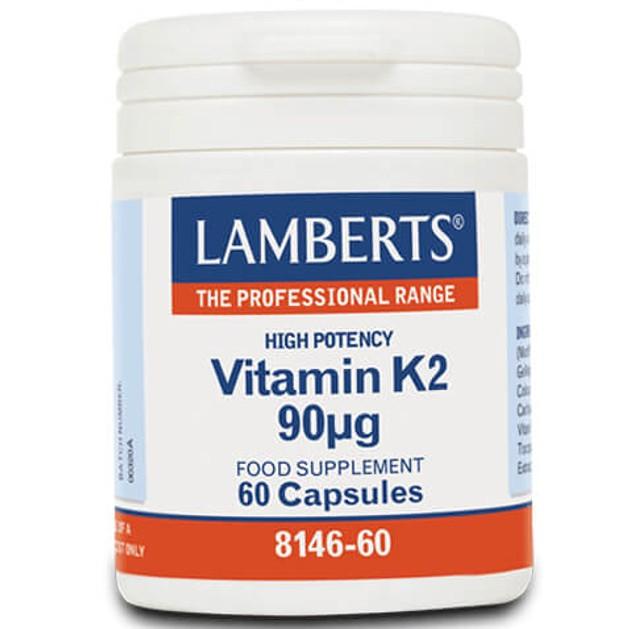 Lamberts Vitamin K2 90μg 60 caps