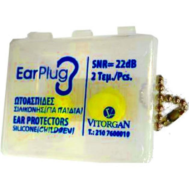 Vitorgan EarPlug Ωτοασπίδες Σιλικόνης για Παιδιά 2τεμ