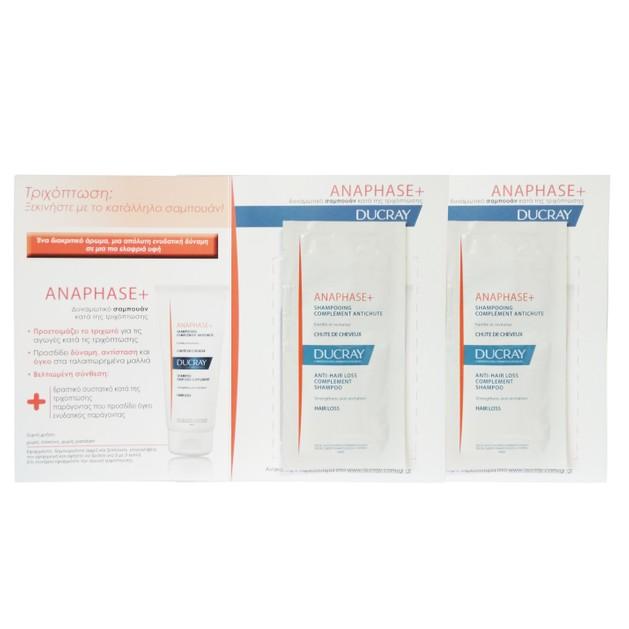 Δώρο Ducray Anaphase+ Shampooing Complement Antichute Shampoo Αγωγής για την Τριχόπτωση 2x10ml