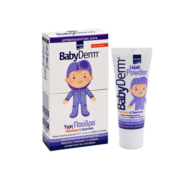 Babyderm Liquid Powder Υγρή προστατευτική πούδρα 75ml