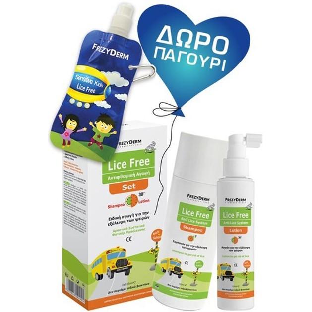 Frezyderm Πακέτο Προσφοράς Lice Rep Shampoo & Lotion Αντιφθειρίκη Λοσιόν & Σαμπουάν Πρόληψης 2x125ml & Δώρο Παιδικό Παγούρι