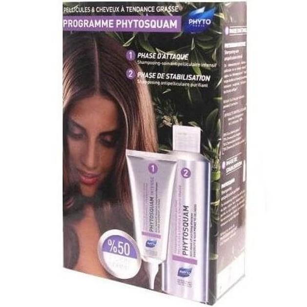 Phyto Πακέτο Προσφοράς Phytosquam Hydratant Shampoo 200ml & Intense Shampoo 100ml -50% στο 2ο Προιόν