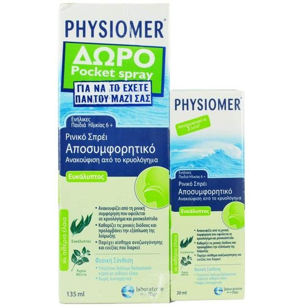 Physiomer Πακέτο Προσφοράς Eucalyptus Ρινικό Αποσυμφορητικό με Αιθέριο Έλαιο Ευκαλύπτου 135ml & Δώρο Eucalyptus Pocket 20ml