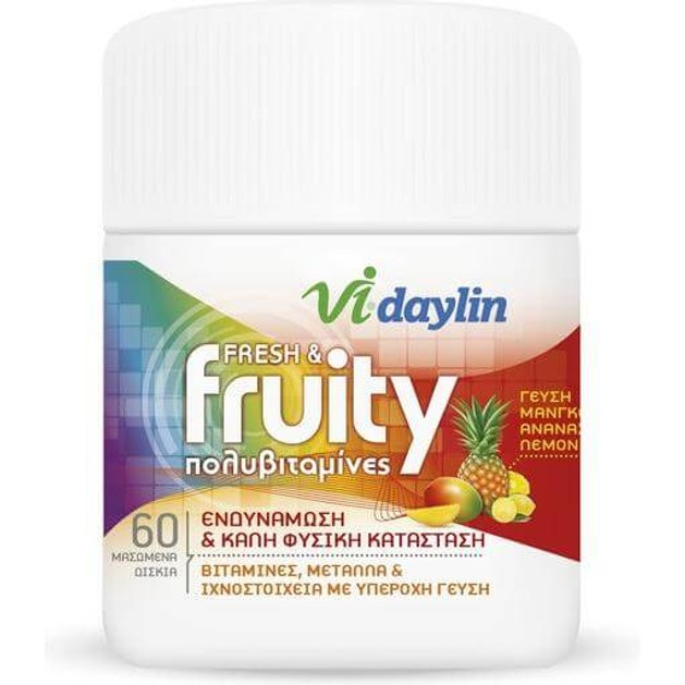 Abbott Vi-daylin Fresh & Fruity Πολυβιταμινούχα Μασώμενα Δισκία με Γεύση Μάνγκο, Λεμόνι, Ανανά  60Chew Tabs