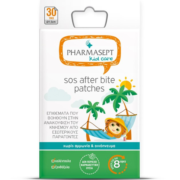 Pharmasept Kids Care SOS After Bite Patches Παιδικά Επιθέματα Ανακούφισης του Αισθήματος του Κνησμού 30 Patches