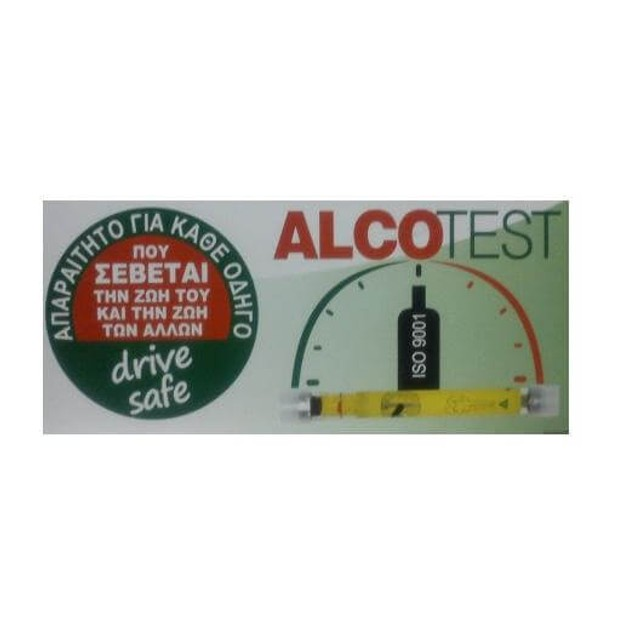 Medicals Alcotest Δείκτης Επιπέδου Αλκοόλ στο Αίμα μιας Χρήσης