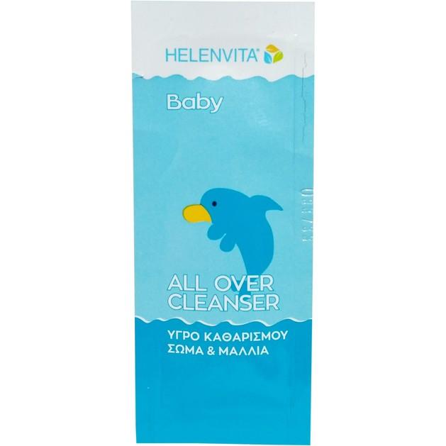 Δείγμα Helenvita Baby All Over Cleanser Καθαρίζει Απαλά το Δερματάκι και τα Μαλλιά του Μωρού 5ml