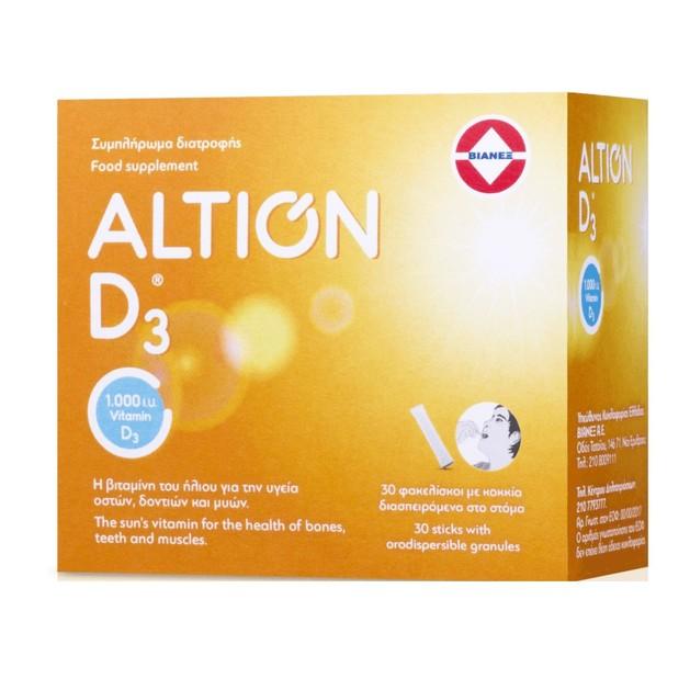 Altion D3 Συμπλήρωμα Διατροφής με Βιταμίνη D3 για την Καλή Υγεία των Οστών, Δοντιών & Μυών 30 sticks
