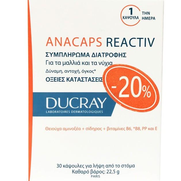 Ducray Anacaps Reactiv 30 Caps Promo -20%