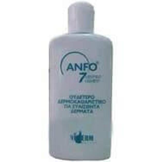Uniderm Anfo 7 Ουδέτερο Καθαριστικό Για Ευαίσθητα Δέρματα-Περιποίηση Ευαίσθητης Περιοχής 200ml