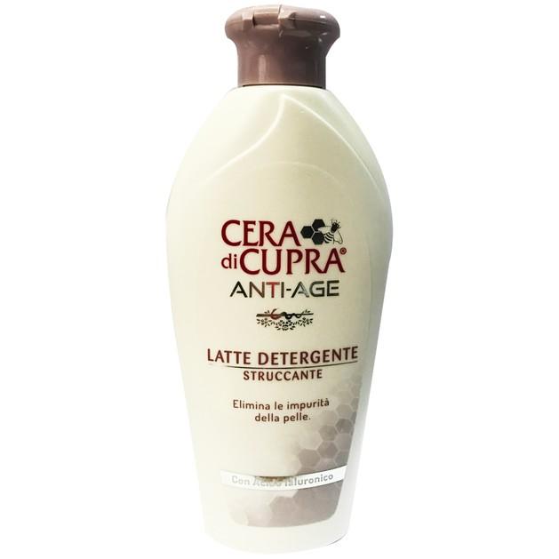 Cera di Cupra Anti-Age Latte Detergente Καθαριστικό Αντιγηραντικό Γαλάκτωμα Προσώπου 200ml
