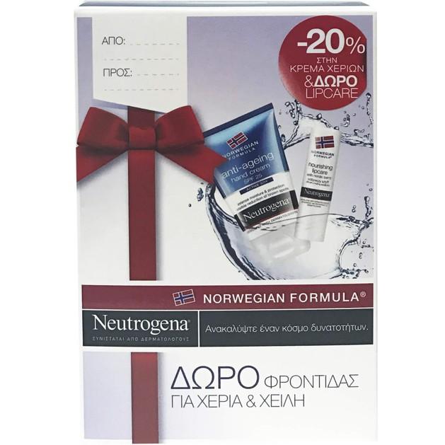 Neutrogena Anti-ageing Hand Cream Spf25 Αντιγηραντική Κρέμα Χεριών 50ml & Δώρο Lipcare Stick Χειλιών 4,9gr Promo -20%