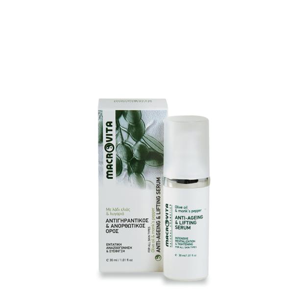 Anti-Ageing & Lifting Serum 30ml - Macrovita