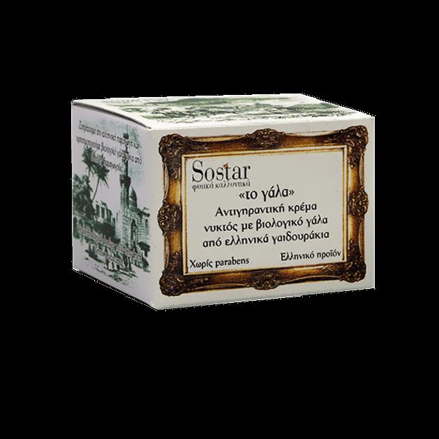 Sostar Αντιγηραντική Κρέμα Νυκτός με Γάλα Γαϊδούρας 50ml