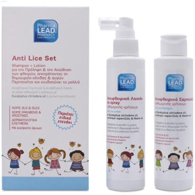Pharmalead Anti Lice Set Shampoo 125ml & Lotion 125ml