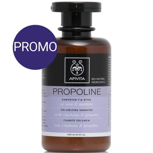 Apivita Propoline Σαμπουάν Για Όγκο Με Κίνα & Πρόπολη Προσφορά -20% 250ml