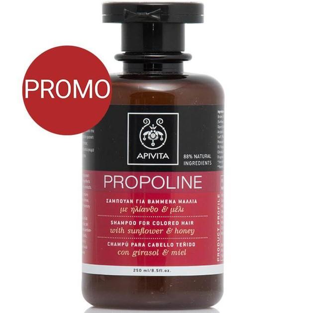 Apivita Propoline Σαμπουάν Για Βαμμένα Μαλλιά Με Μέλι & Ηλίανθο Προσφορά -20% 250ml