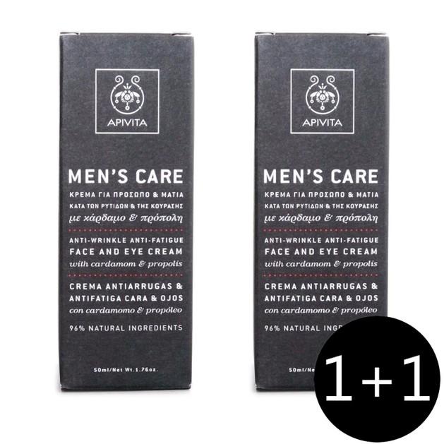 Apivita Πακέτο Προσφοράς Mens Care Anti-Wrinkle & Anti-Fatique Face & Eye Cream With Cardamom & Propolis 2x50ml 1+1 Δώρο