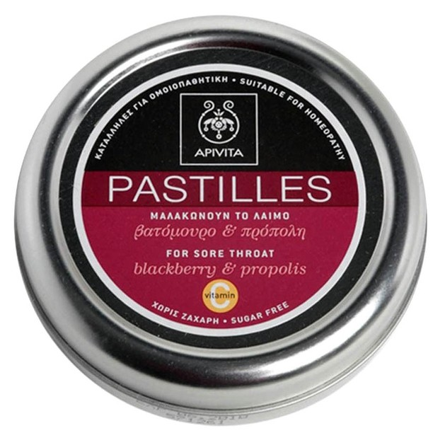 Apivita Pastilles For Sore Throat with Blackberry & Propolis 45g