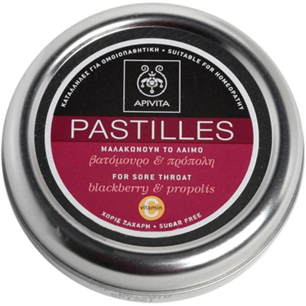 Pastilles For Sore Throat With Blackberry & Propolis 45g - Apivita