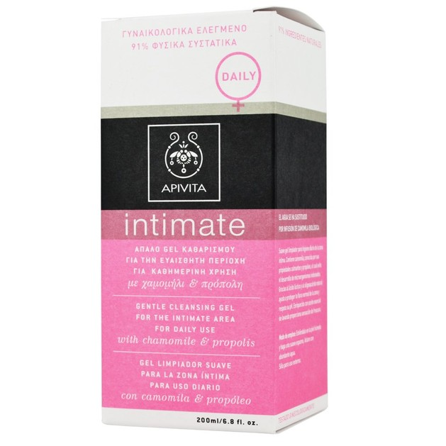 Apivita Intimate Care Daily Gentle Cleansing Gel 200ml