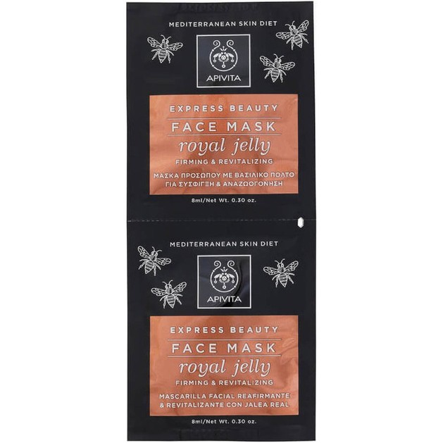 Express Gold With Royal Jelly 2x8ml - Apivita