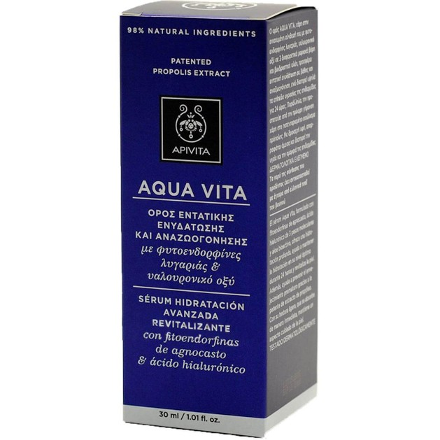 Aqua Vita Serum 30ml - Apivita