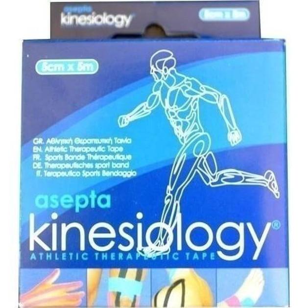 Asepta Kinesiology Tape Ταινία Αθλητική Αυτοκόλλητη Συγκράτησης 5cm x 5m