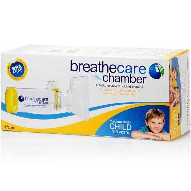 Asepta Breath Champer Child Medium Mask Συσκευή Εισπνοής Φαρμάκου με Αντιστατική Βαλβίδα, Κατάλληλη για Παιδιά 1-5 Ετών 175ml
