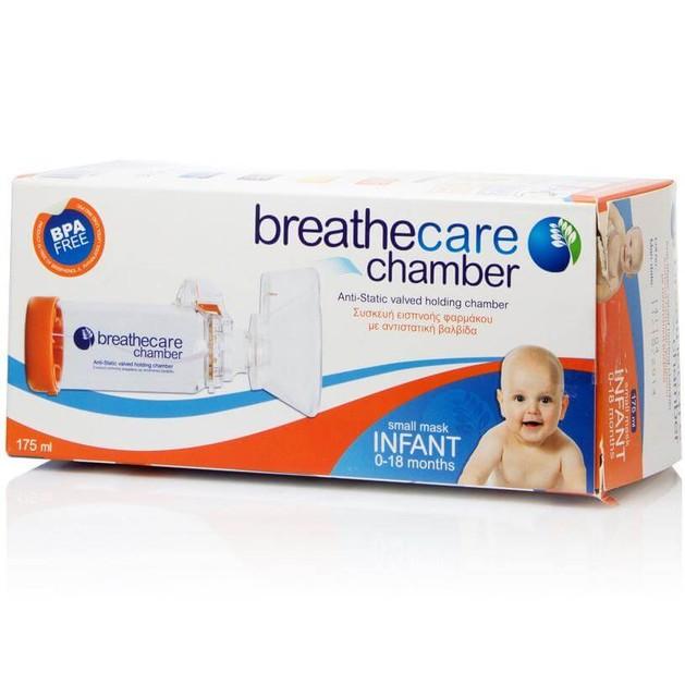 Asepta Breath Champer Infant Small Mask Συσκευή Εισπνοής Φαρμάκου με Αντιστατική Βαλβίδα, Κατάλληλη για Βρέφη 0-18 Μηνών 175ml