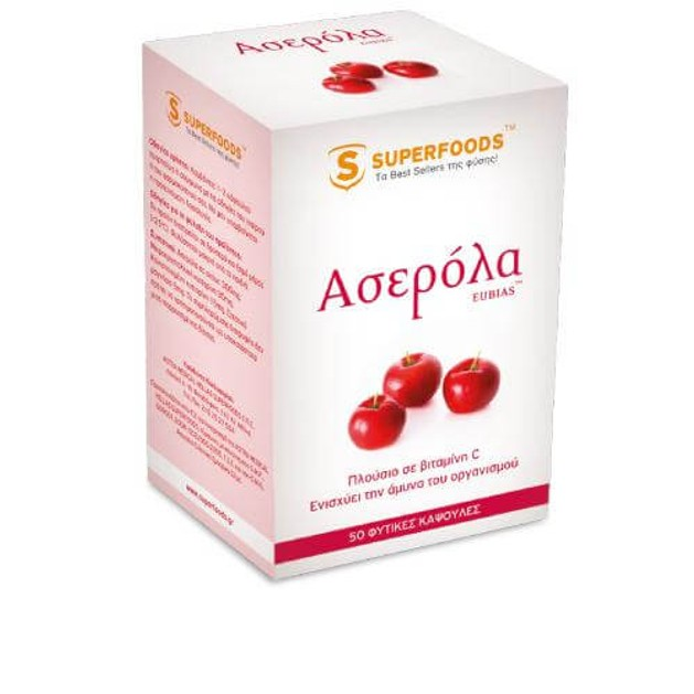 Superfoods Ασερόλα 30 Μαλακές Κάψουλες