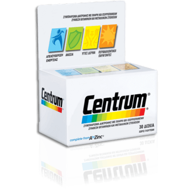 Centrum Complete from A to Zinc Συμπλήρωμα Διατροφής 30tabs