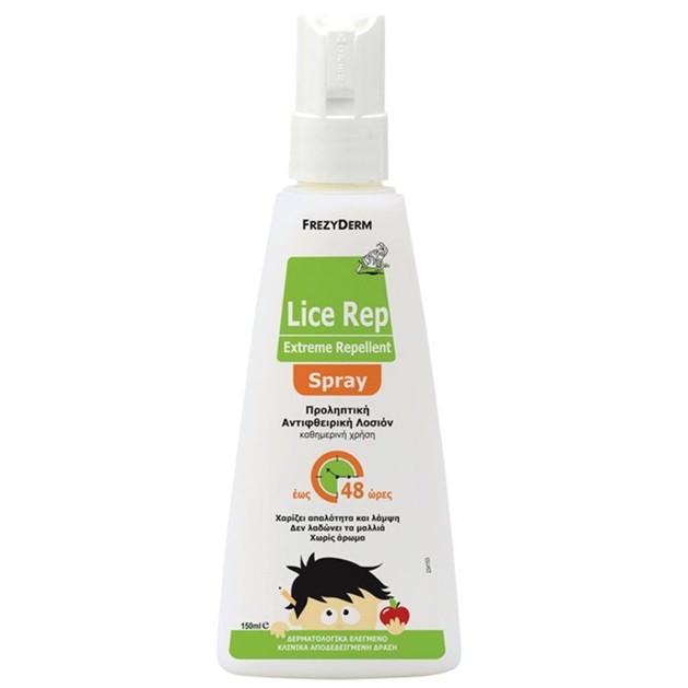 Frezyderm Lice Rep Spray Προληπτική Αντιφθειρική Λοσιόν 150ml