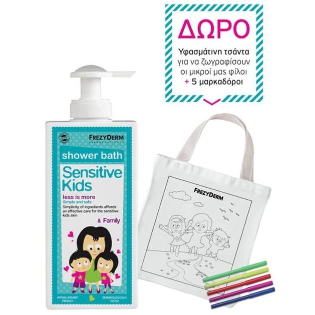 Frezyderm Πακέτο Προσφοράς Sensitive Kids Shower Bath 200ml & Δώρο Υφασμάτινη Τσάντα Ζωγραφικής & Μαρκαδόρους